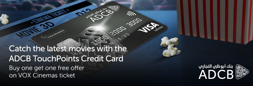 credit card offers in UAE ADCB