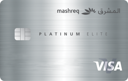 best credit cards in uae