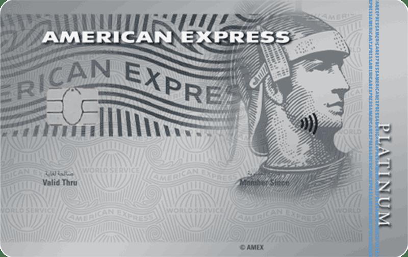 best american express credit card in uae