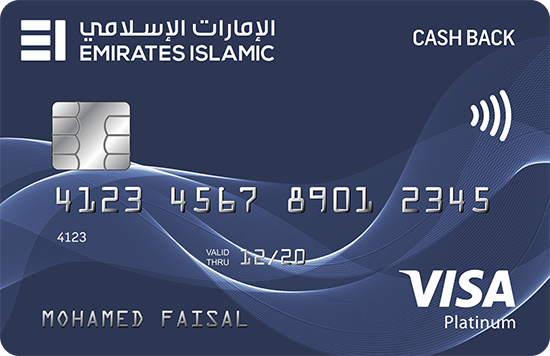 best emirates islamic credit card in uae