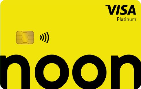 best credit cards in dubai uae