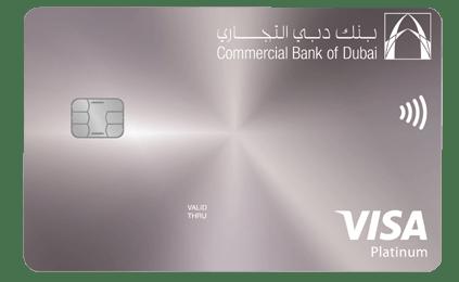 CBD Visa Platinum Card