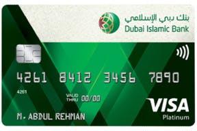 Prime Platinum Card