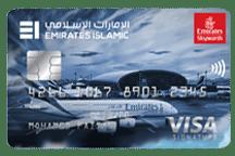 Skywards Signature Credit Card