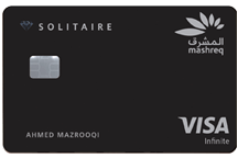 Solitaire Credit Card
