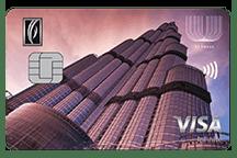 ENBD U By Emaar Visa Infinite